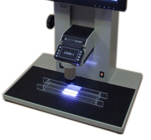 Steak-V var.III - trihinelloscope with digital HD  camera and LCD screen