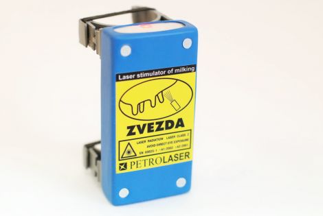 Zvezda - laser for improving the milk yield